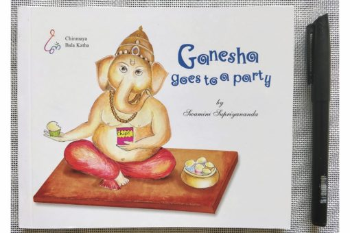 Ganesha-goes-to-a-party-9788175972377-7.jpg