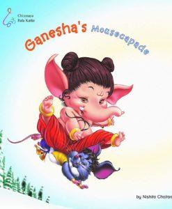 Ganeshas-Mousecapade-9788175974678.jpg