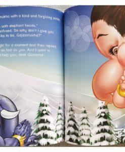 Ganeshas-Mousecapade-9788175974678-4.jpg