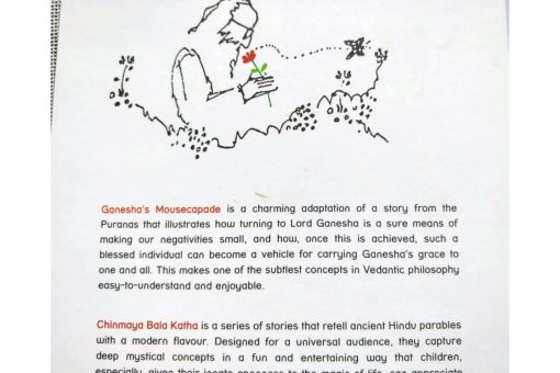 Ganeshas-Mousecapade-9788175974678-5.jpg