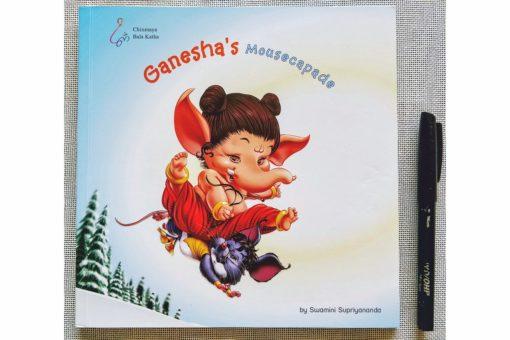 Ganeshas-Mousecapade-9788175974678-6.jpg