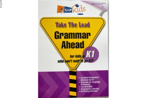 Grammar Ahead K1 Take the Lead Sap Kids