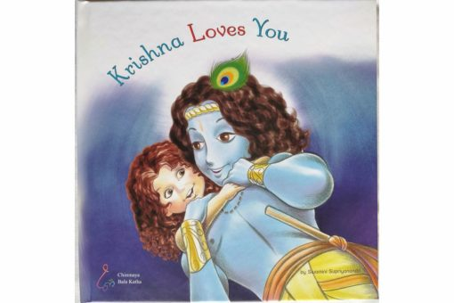 Krishna-Loves-you-9788175974425-Hardcover-1.jpg