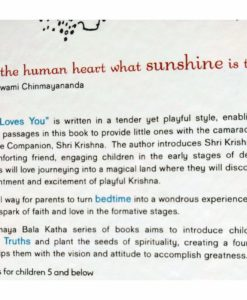 Krishna-Loves-you-9788175974425-Hardcover-5.jpg