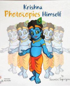 Krishna-Photocopies-Himself-9788175972599-1.jpg