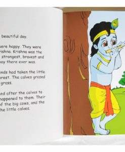 Krishna-Photocopies-Himself-9788175972599-2.jpg