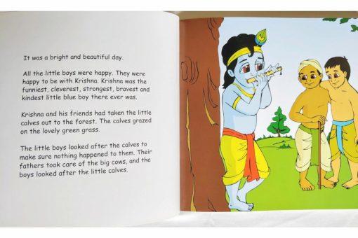 Krishna-Photocopies-Himself-9788175972599-2.jpg