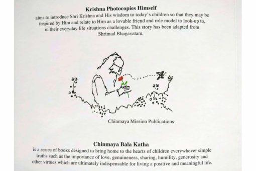 Krishna-Photocopies-Himself-9788175972599-5.jpg