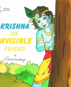 Krishna-an-Invisible-Friend-9788175972629-2.jpg