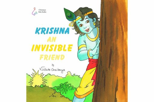 Krishna-an-Invisible-Friend-9788175972629-2.jpg