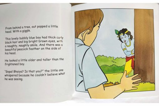 Krishna-an-Invisible-Friend-9788175972629-4.jpg