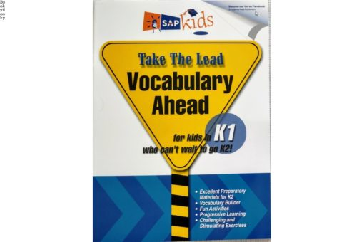 Sap Kids Take the Lead Vocabulary ahead K1 cover