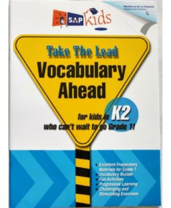 Sap Kids Take the Lead Vocabulary ahead K2 cover
