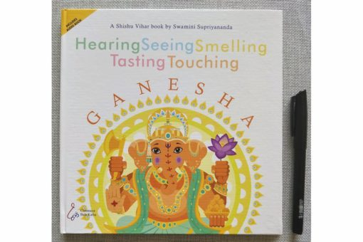 hearing-seeing-smelling-tasting-touching-ganesha-9788175976948-5.jpg