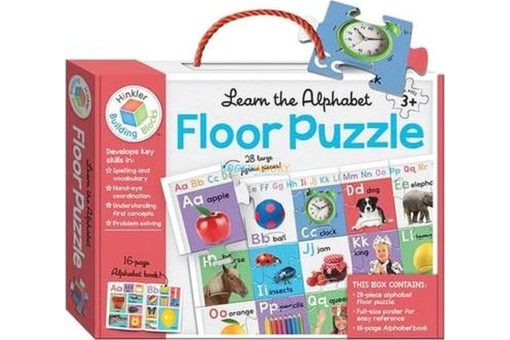 Building Blocks Learn the Alphabet Floor Puzzle 9781488900129 cover page