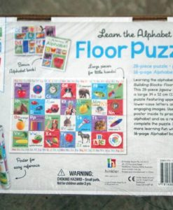 Building Blocks Learn the Alphabet Floor Puzzle back