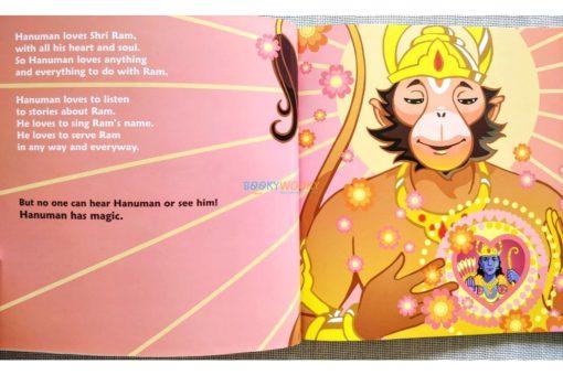 Hanuman's Big Gig (2)