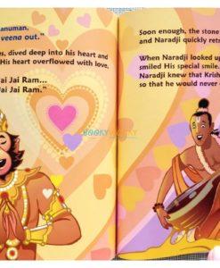 Hanuman's Big Gig (6)