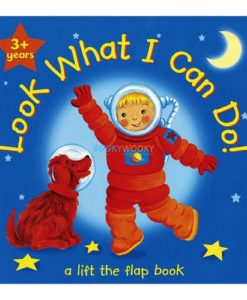 Look What I Can Do (Blue) 9781845315351 cover page