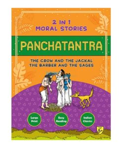 Panchatantra Crow Jackal Barber Sages 2in1 9788179634479 Cover page