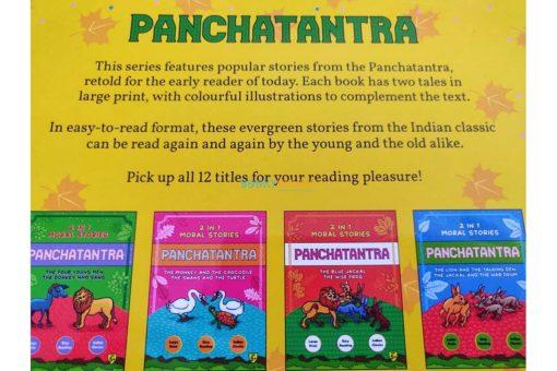 Panchatantra Faithful Mongoose Foolish Monkey 2in1 (2)