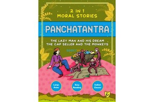 Panchatantra Lazy Man and his Dream Cap Seller Monkey 9788179634462 cover page