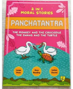 Panchatantra Monkey Crocodile Swans Turtle 2in1 9788179634370 cover page