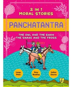 Panchatantra Owl Swan Snake Frogs 2in1 9788179634431 cover page