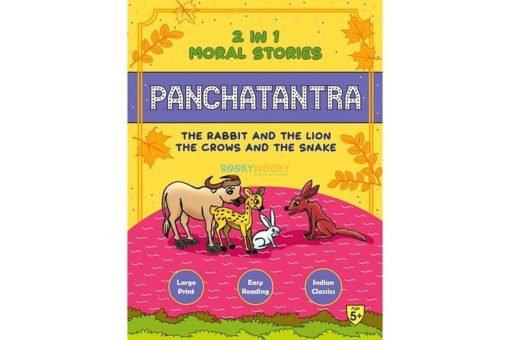 Panchatantra Rabbit Lion Crow Snake 2in1 9788179634424 cover page