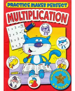 Practice Makes Perfect Multiplication 9781859978627 cover page (2)