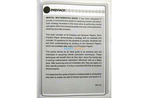 SAP Mental Mathematics Book 1 (3)