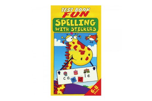 Spelling with Stickers 9781859976654 (yellow)