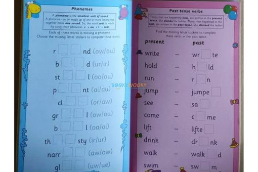 Spelling with Stickers Yellow (3)