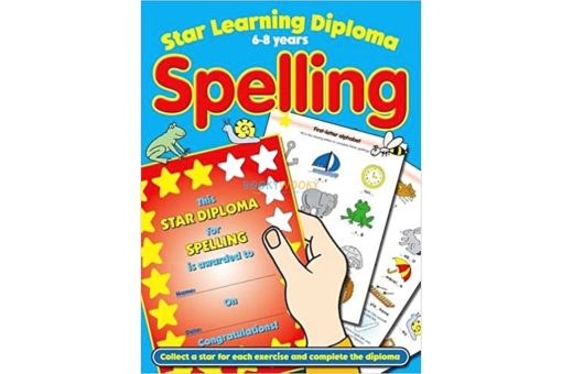 Star Learning Diploma for Spelling (Blue) Star Learning 9781845310325 cover page