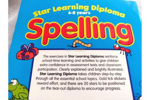 Star Learning Diploma for Spelling (Blue) back