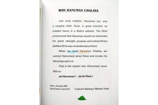 The Balvihar Book of Hanuman Chalisa (7)