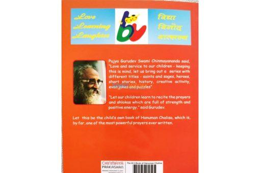 The Balvihar Book of Hanuman Chalisa (8)