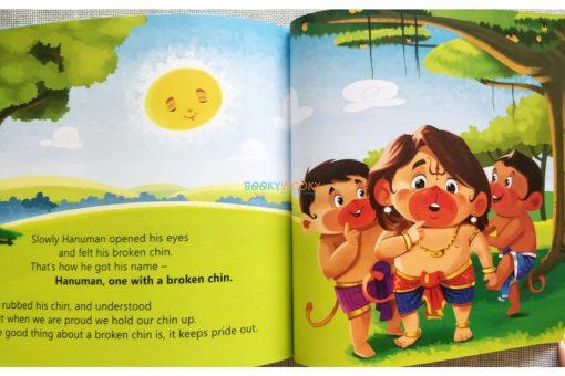 Up Up and Away Hanuman (2)
