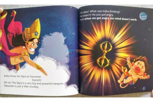 Up Up and Away Hanuman (3)