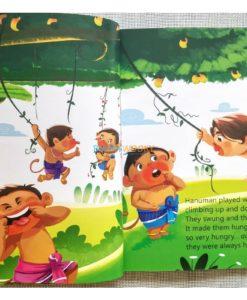 Up Up and Away Hanuman (4)