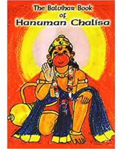 hanuman new 2