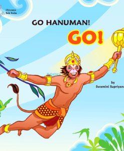 hanuman new