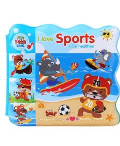 I love Sports Bath Book (wavy edges) cover