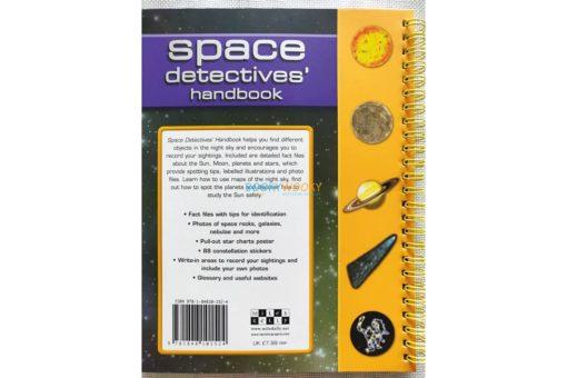 Space Detectives' Handbook (7)