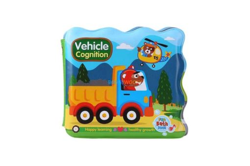 Vehicle Cognition Bath Book (wavy edges) cover