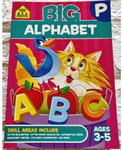 School Zone Big Alphabet (1)