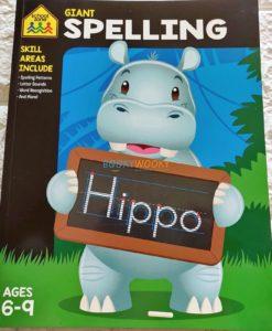 School Zone Giant Spelling (1)