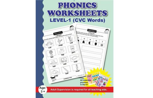 Phonics Worksheets with Craft Material CVC Words - Level 1