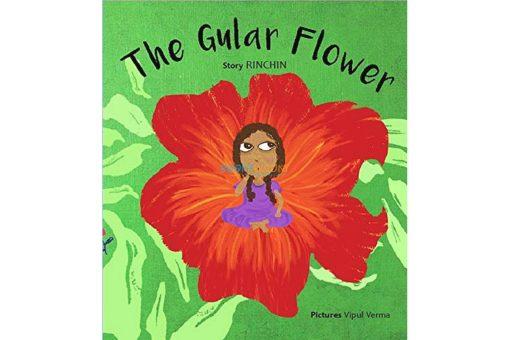 The Gular Flower